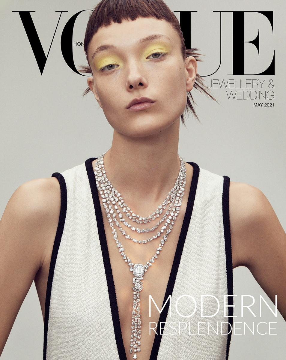 LUNDLUND : Vogue Hong Kong