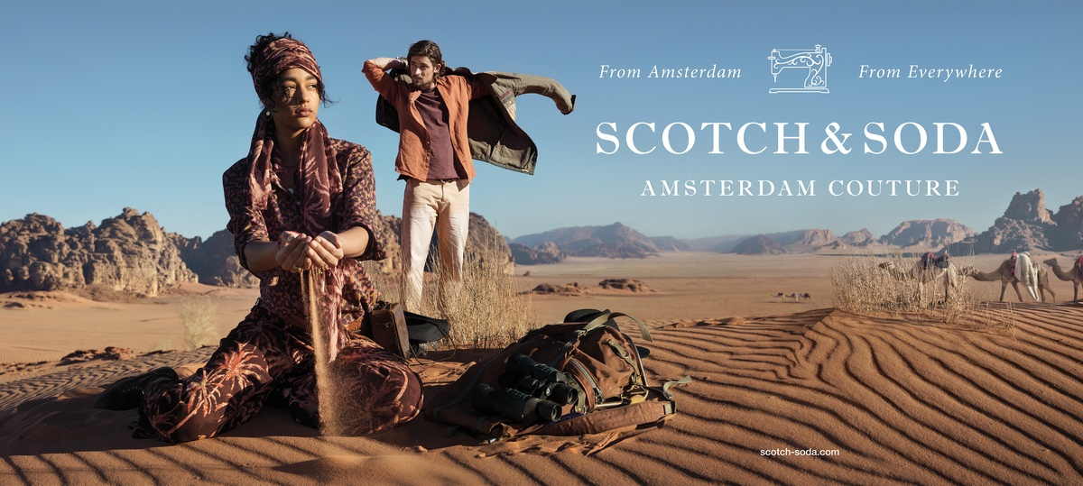 LUNDLUND : Scotch and Soda SS18 Campaign