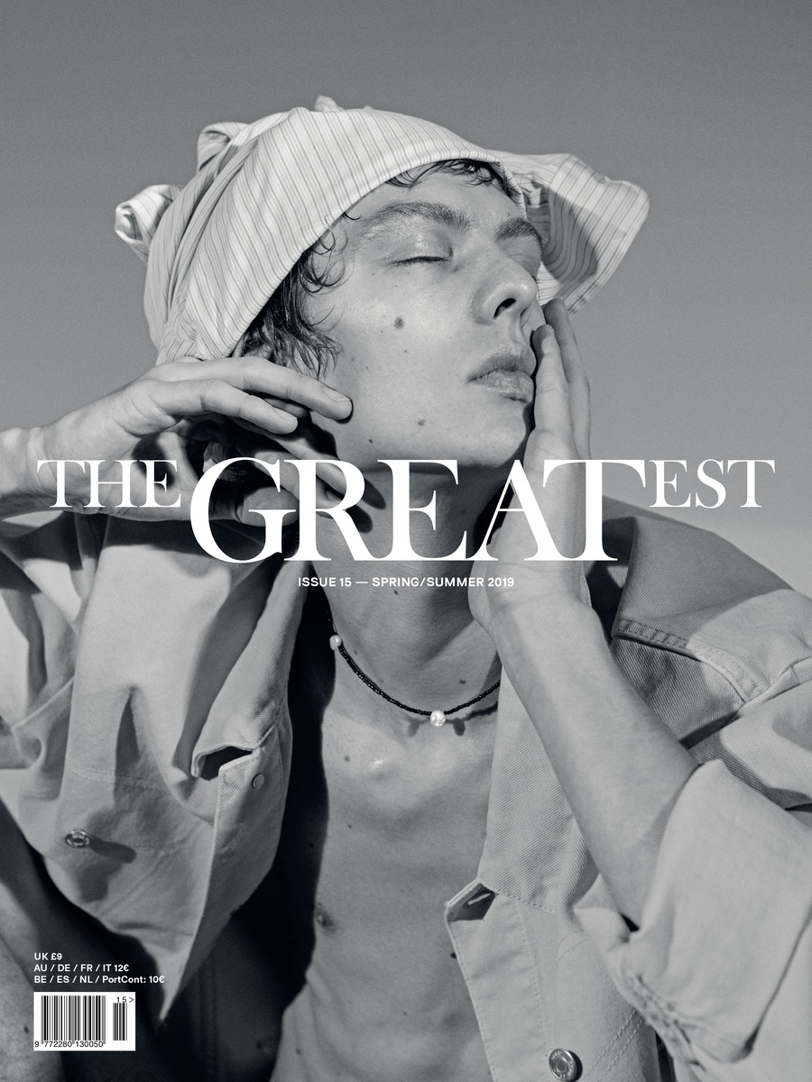 LUNDLUND : The Greatest Magazine